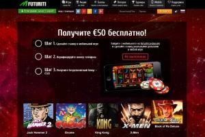 Futuriti :: Мобильная версия