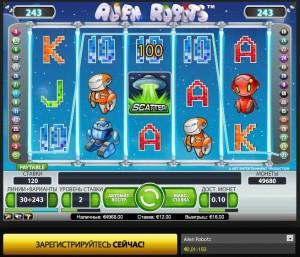 CasinoEuro :: Новый видеослот Alien Robots (Чужие роботы) :: Начни играть прямо сейчас!
