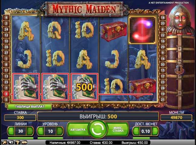 КазиноЕвро :: Mythic Maiden - новый NetEnt видеослот - Начни играть прямо сейчас!