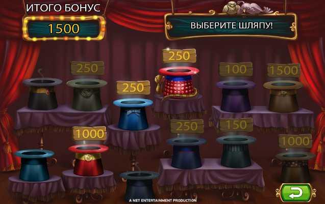 CASINO LUCK :: Видеослот Simsalabim (бонусная игра)