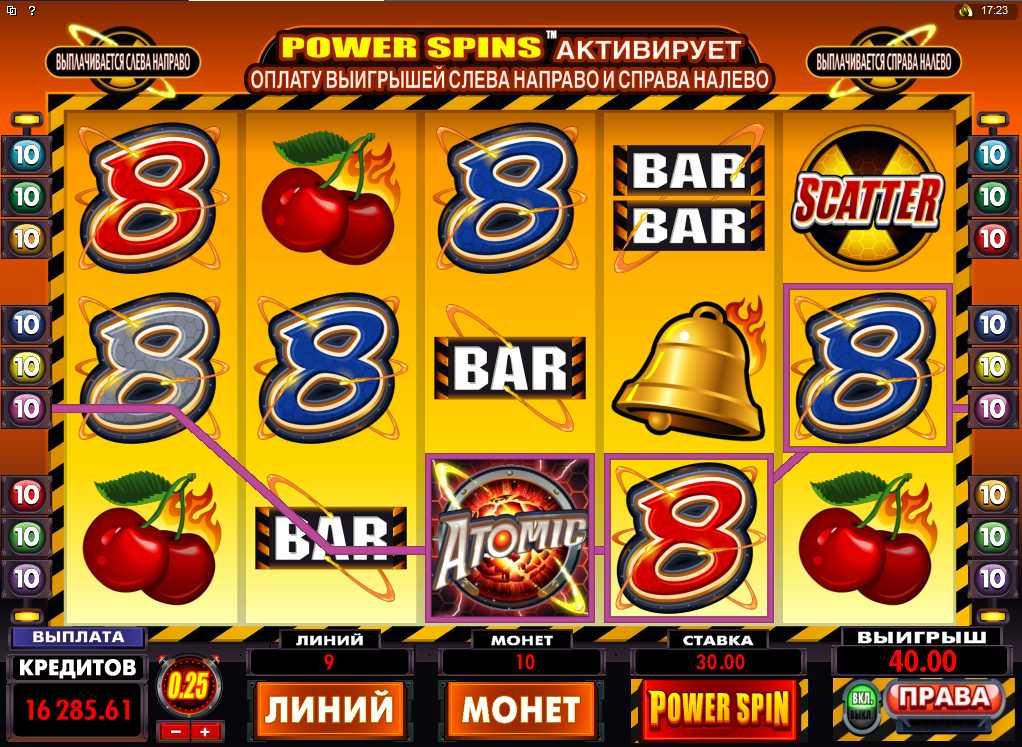 Jackpot City Казино :: Слот Atomic 8s с включенной функцией Power Spins