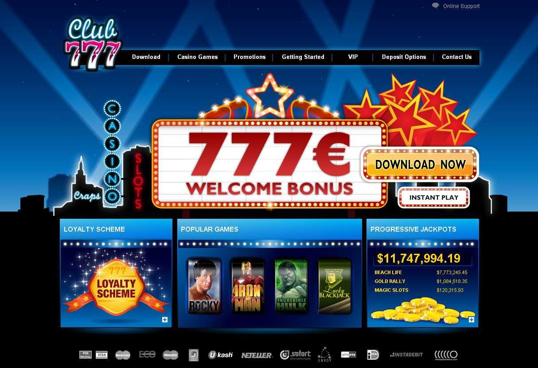 Онлайн казино луцьк игровые автоматы самалеты бонус