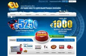 EUcasino - Играй сейчас в игры казино без предварительной загрузки!