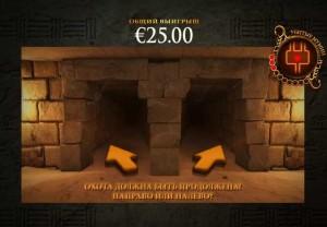 Бонусная игра Mummy Hunt (Охота за мумией)