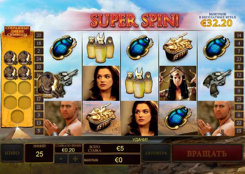 Jouez aux Machines à Sous The Mummy en Ligne sur Casino.com Suisse
