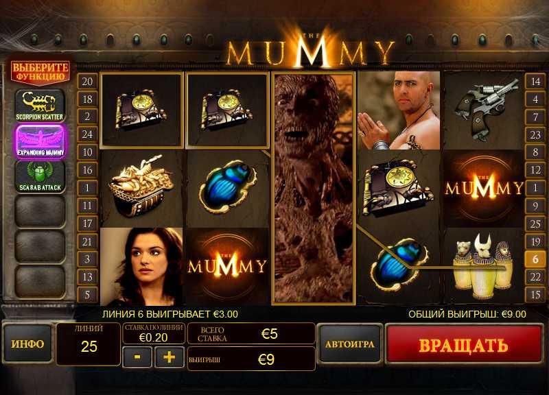 Europa Casino :: Видеослот The Mummy - Начни играть прямо сейчас!