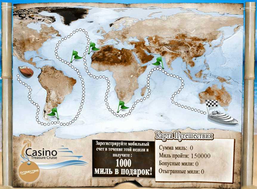 Карта игрока в акции Casino Treasure Cruise 2012