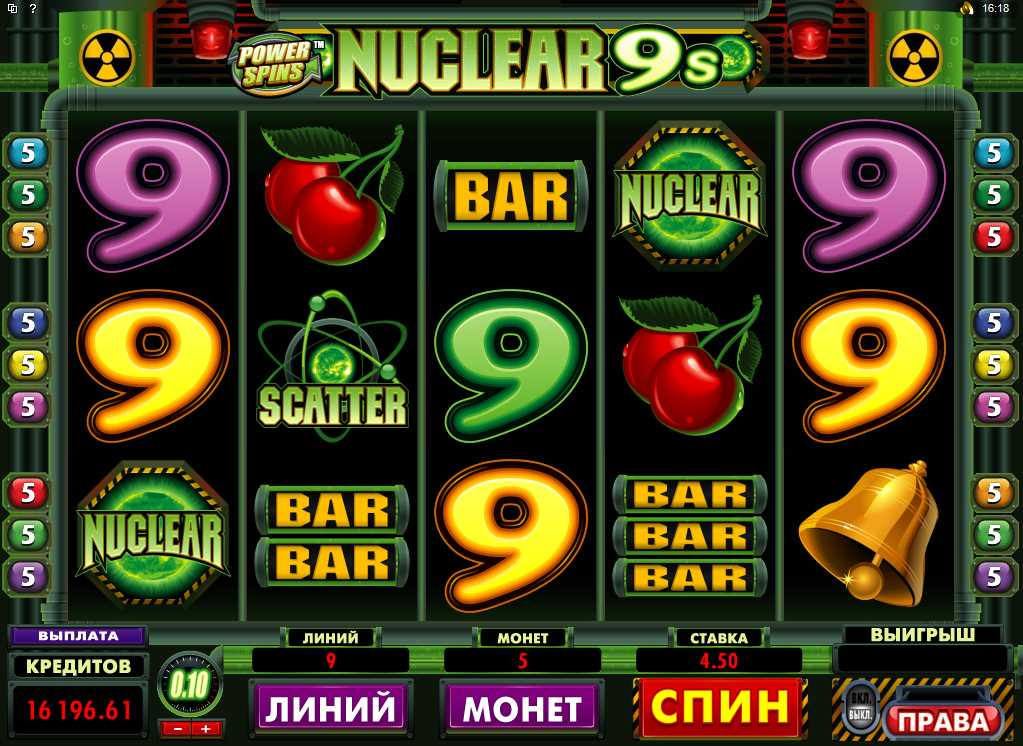 Spin Palace Казино :: Классический слот Nuclear 9s с выключенной функцией Power Spins