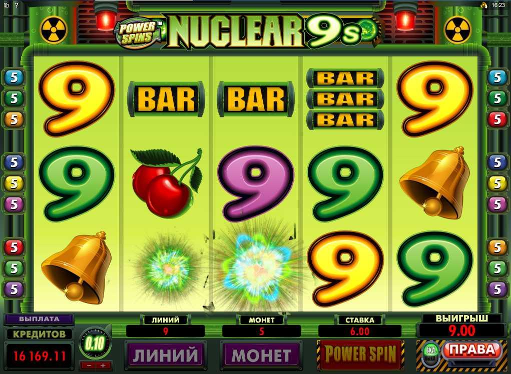CRAZY VEGAS КАЗИНО :: Классический слот Nuclear 9s с включенной функцией Power Spins