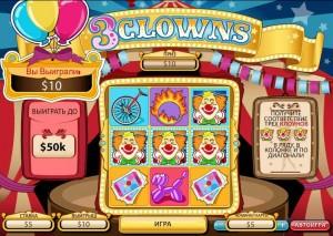 Titan Casino :: 3 Clowns Scratch-карты - Проверь свою удачу в онлайн мгновенной лотерее !