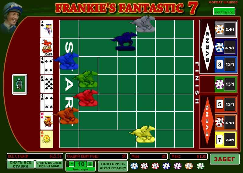 Титан Казино :: Аркадная игра Frankie's Fantastic 7