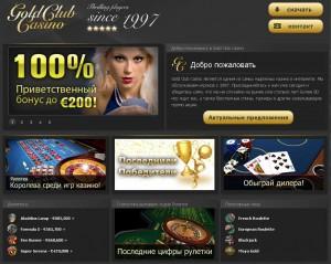 Игры казино | Блог об интернет казино