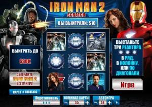 Titan Casino :: Iron Man 2 Scratch-карты - Проверь свою удачу в онлайн мгновенной лотерее !