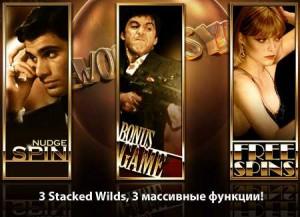 Видеослот Scarface :: Три вида Stacked Wild символов