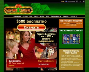 Игра pokerstars star gratis 2020
