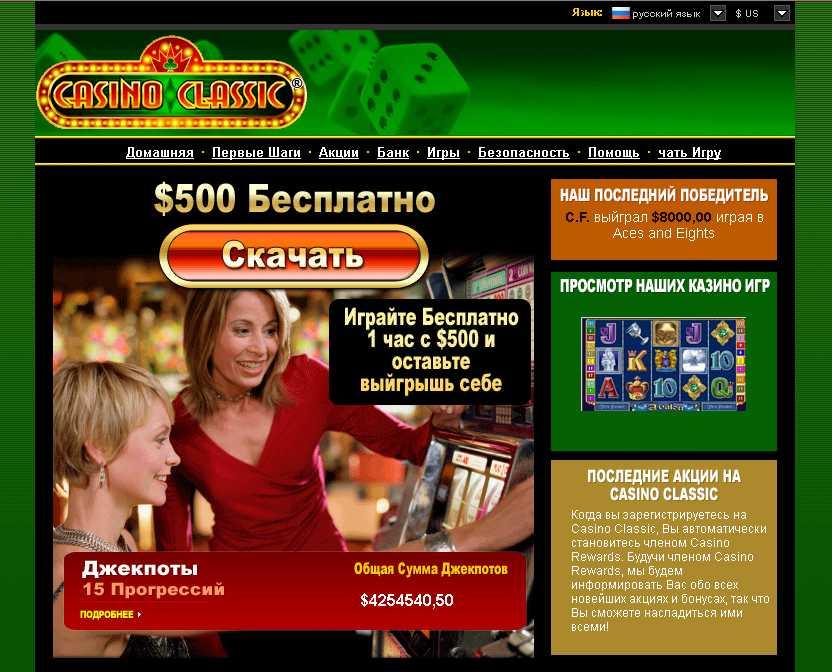 El huso horario es gmt игровые автоматы играть бесплатно бесплатное козено поиграть автоматы демо без регистрацые