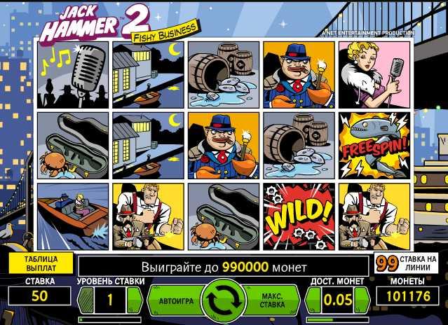 Игровые автоматы онлайн джокер - Игровой автомат Joker