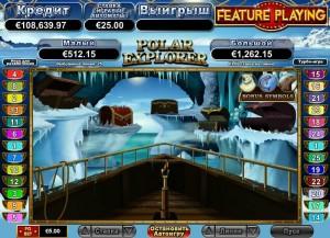 Sloto' Cash Casino :: Игровой автомат Polar Explorer - Бонусная игра «Скрытые сокровища»