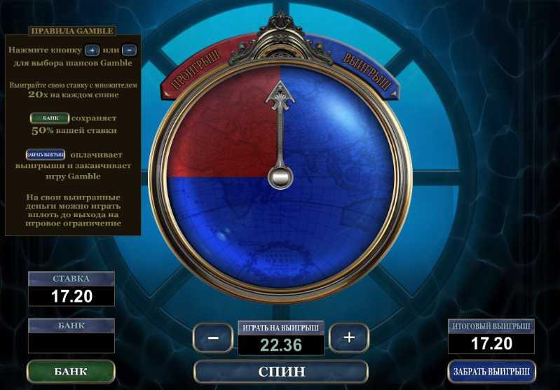 """SPIN PALACE КАЗИНО :: Игровой автомат Leagues of Fortune (""""Лье удачи"""") - Специальная функция Your Gamble"""