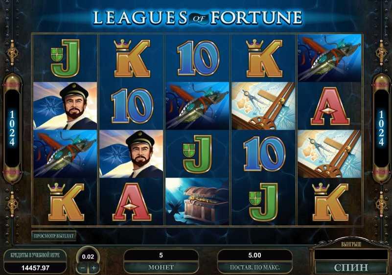 "SPIN PALACE КАЗИНО :: Игровой автомат Leagues of Fortune (""Лье удачи"")"