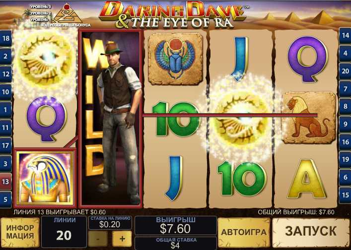 ТИТАН КАЗИНО :: Игровой автомат Daring Dave & the Eye of Ra