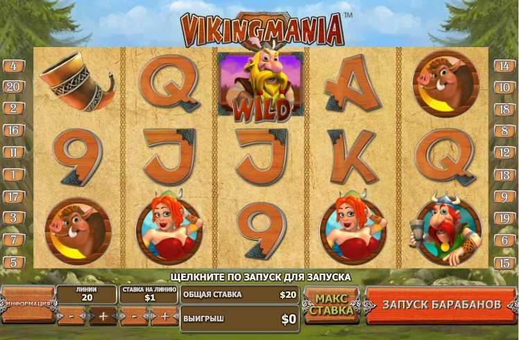 Winner Casino :: Игровой автомат VikingMania - Начни играть прямо сейчас!
