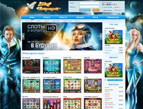 Казино SlotVoyager - Играйте в надежное и проверенное онлайн казино на русском языке!