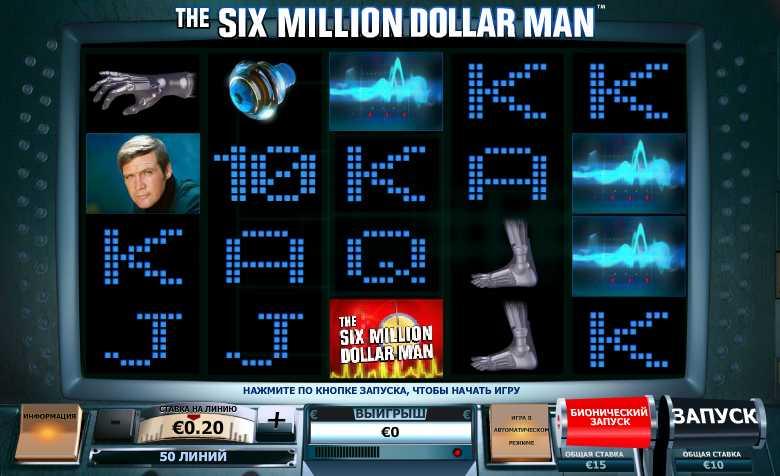 Titan Казино :: Новый игровой автомат The Six Million Dollar Man