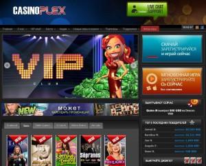 Интернет казино Plex на русском языке