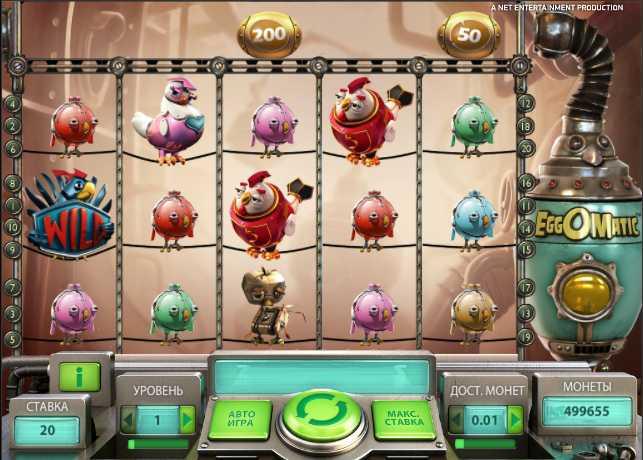 CASINO ROOM :: Игровой автомат EggOMatic