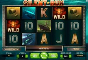 Casino Room :: Игровой автомат Silent Run