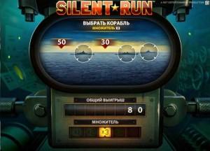 Unibet Казино :: Бонусная игра в игровом автомате Silent Run