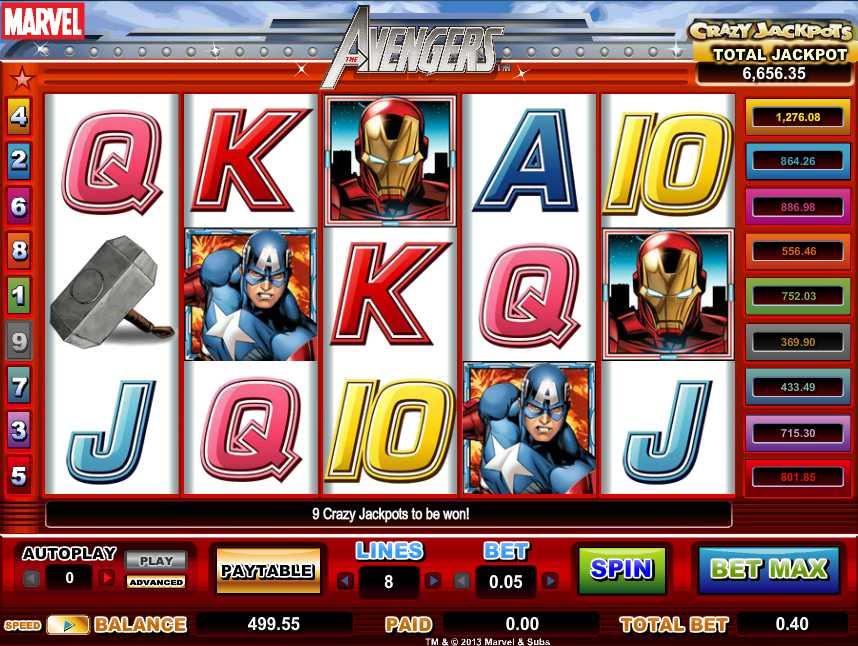 Pow игровой автомат