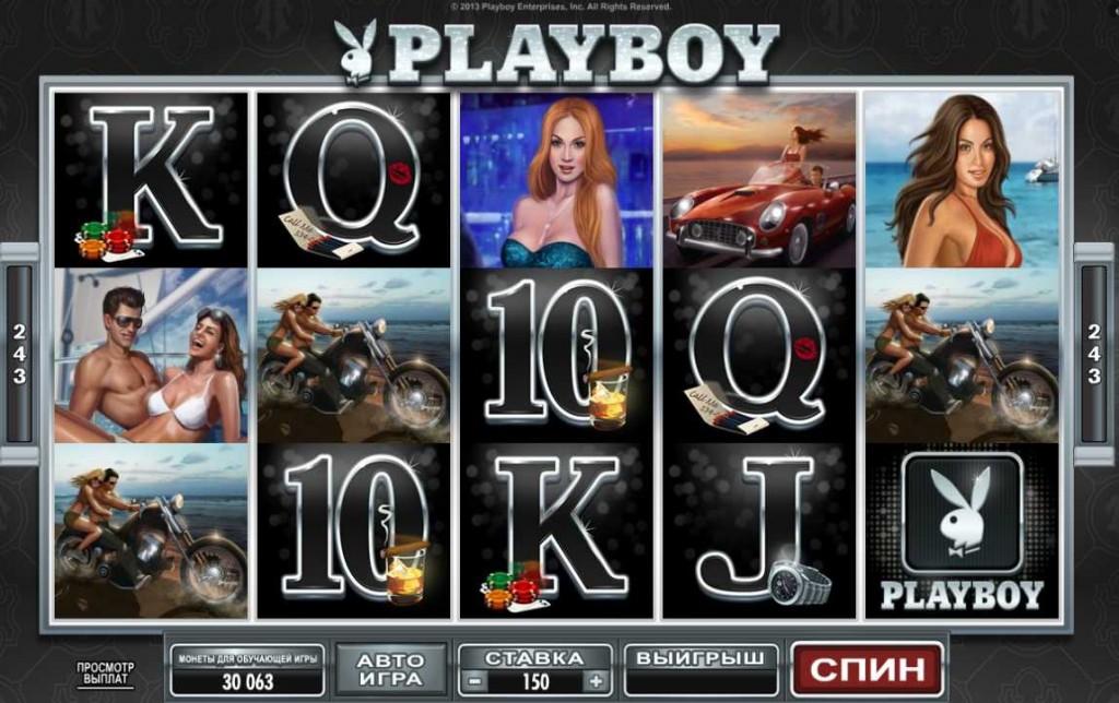 Gaming Club Казино :: Игровой автомат Playboy