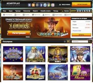 Играй на российские рубли в AzartPlay Казино!