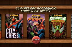 EUROGRAND КАЗИНО :: Игровой автомат Spider-Man: Attack of the Green Goblin (бонус Spider-Man Collection)