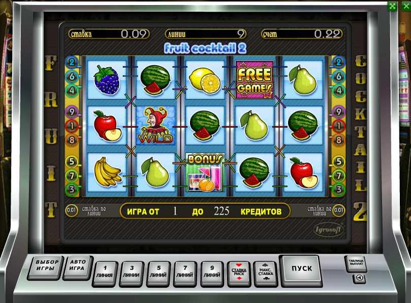 AZARTPLAY КАЗИНО :: Новый фруктовый автомат Fruit Cocktail 2 от Игрософт - Начни играть сейчас!