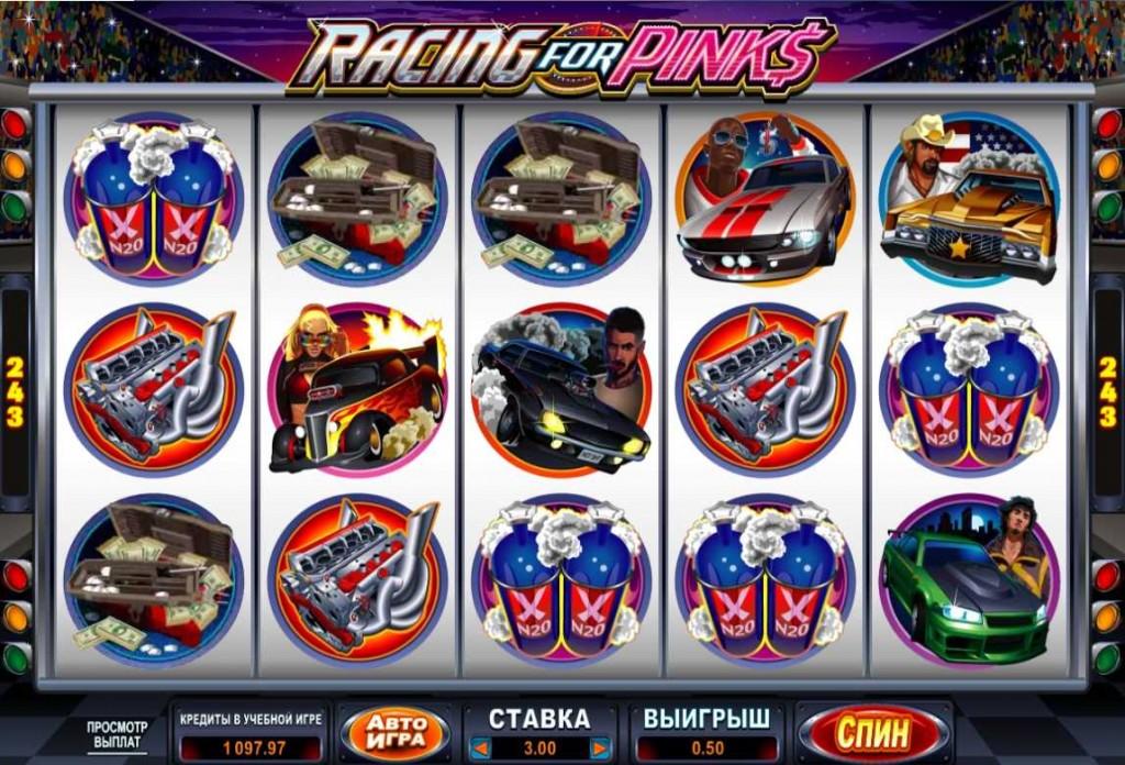 Casino-X :: Игровой автомат Racing For Pinks - Начни денежную гонку прямо сейчас!