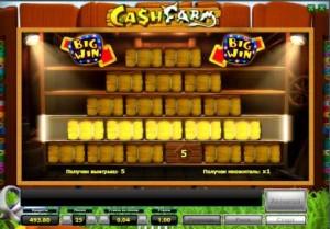 """Казино Вулкан :: Игровой автомат-гаминатор Cash Farm (""""Денежная ферма"""") - Бонусная игра"""