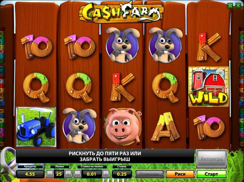 Игровые автоматы свинья копилка играть бесплатно онлайн без регистрации 1