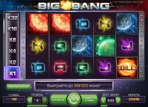 CASINO ROOM :: Игровой автомат BIG BANG™ («Большой взрыв») - Начни играть прямо сейчас!