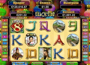 Sloto'Cash Казино :: Новая слот-игра Lucky 8