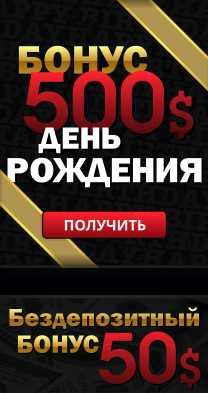 Получите сразу два бездепозитных (бесплатных) бонуса от Adameve Casino!