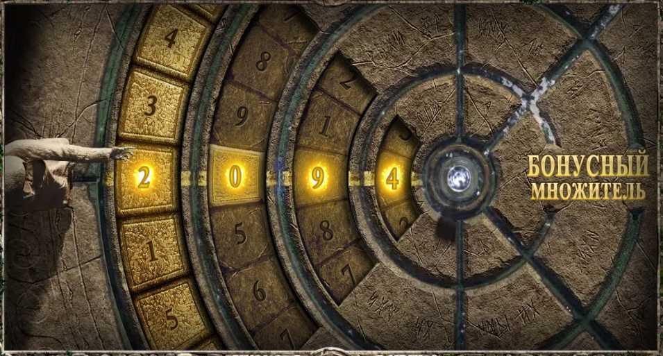 Игровой автомат Авалон 2 :: Колеса Авалона (Wheels of Avalon) выставляют в заключительной бонусной игре конечный призовой множитель