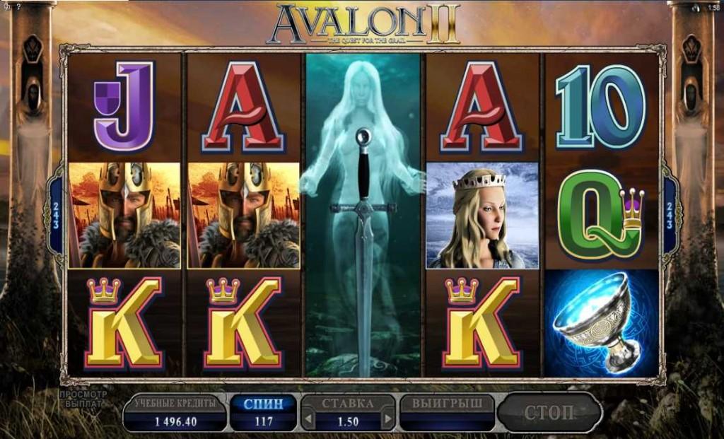 Игровой автомат Avalon 2 с выпавшем на третьем барабане расширяющимся Wild-символом Леди Озера (Lady of the Lake)