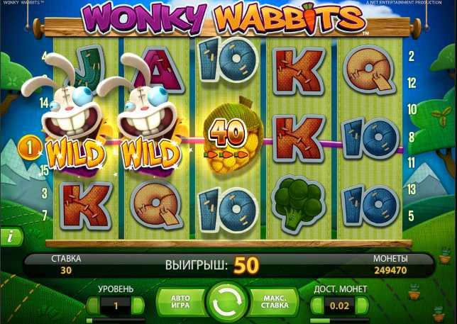 CASINO ROOM :: Игровой автомат Wonky Wabbits™ - Начни играть прямо сейчас!