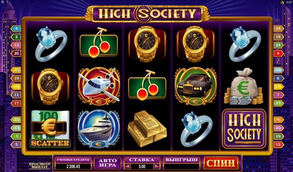 Голдфишка Казино :: Игровой автомат High Society («Высшее общество») - Начни играть прямо сейчас!