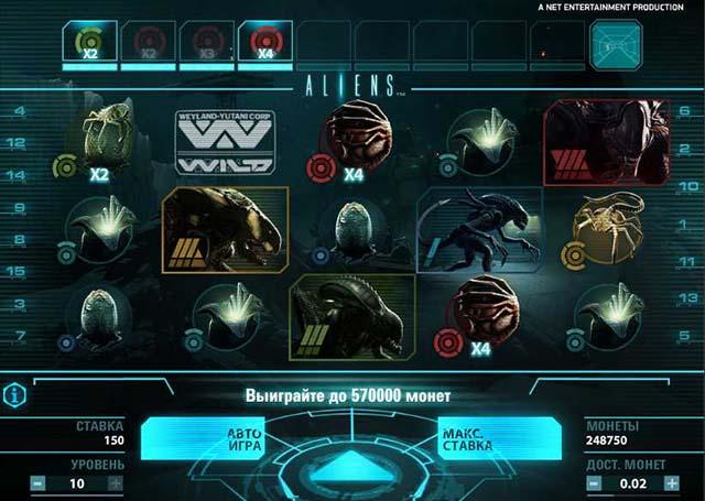 """SinCity Казино :: Игровой автомат Aliens (""""Чужие"""")"""