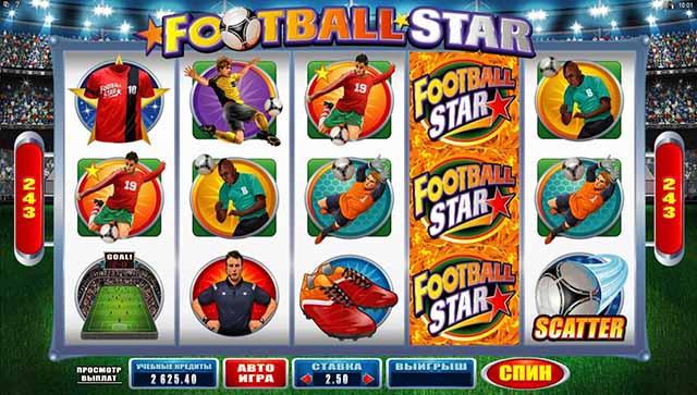 ICE КАЗИНО :: Видео-слот Football Star - Начни играть сейчас!