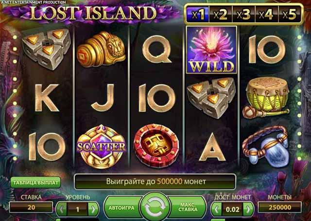 SinCity Казино :: Игровой автомат Lost Island («Затерянный остров») - Начни играть прямо сейчас!